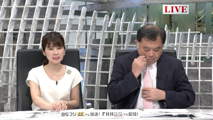 2019年08月13日竹内友佳の画像05枚目