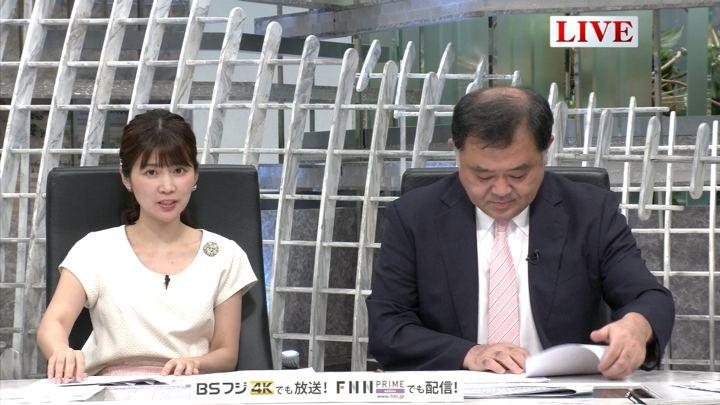 2019年08月13日竹内友佳の画像06枚目
