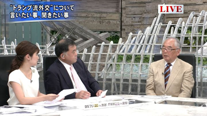 2019年08月13日竹内友佳の画像09枚目