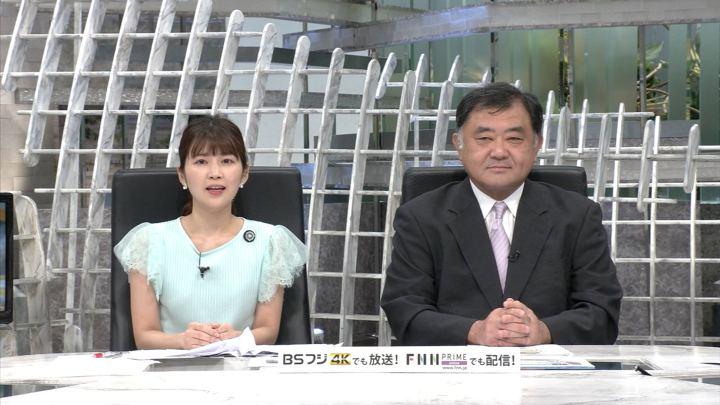 2019年08月14日竹内友佳の画像01枚目