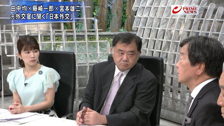 2019年08月14日竹内友佳の画像03枚目