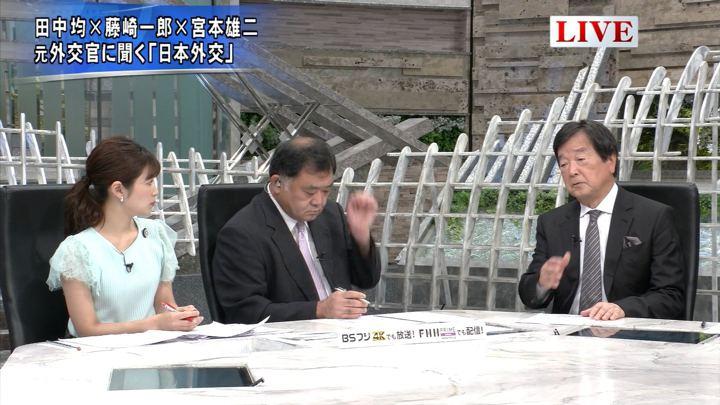 2019年08月14日竹内友佳の画像04枚目