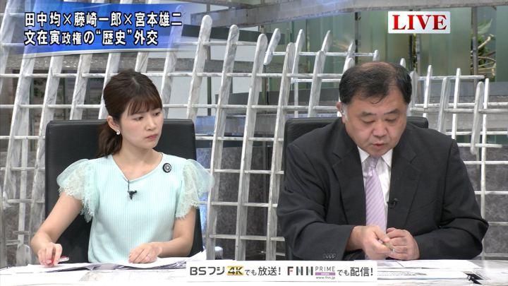 2019年08月14日竹内友佳の画像05枚目