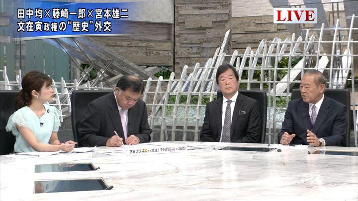2019年08月14日竹内友佳の画像06枚目
