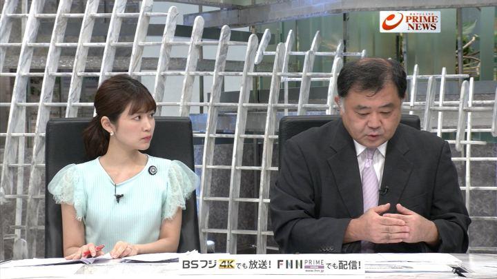 2019年08月14日竹内友佳の画像07枚目