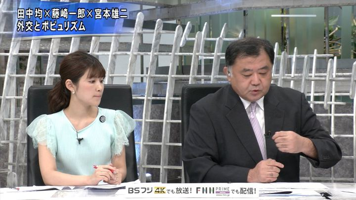 2019年08月14日竹内友佳の画像09枚目