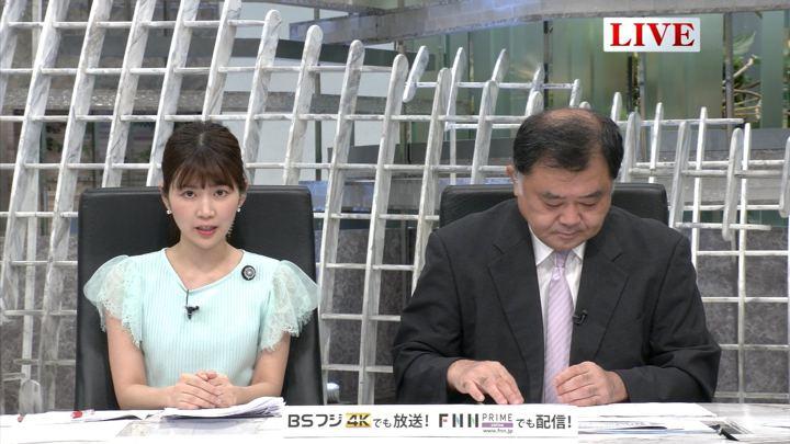 2019年08月14日竹内友佳の画像10枚目
