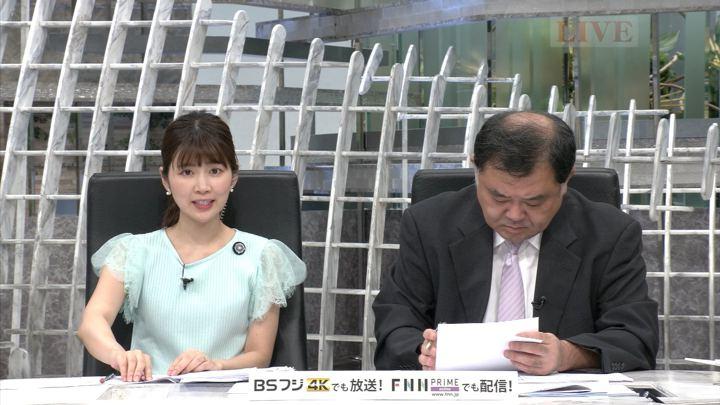 2019年08月14日竹内友佳の画像13枚目