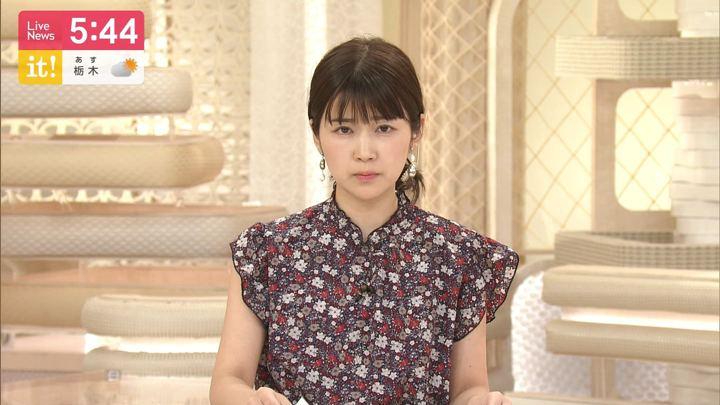 2019年08月17日竹内友佳の画像03枚目