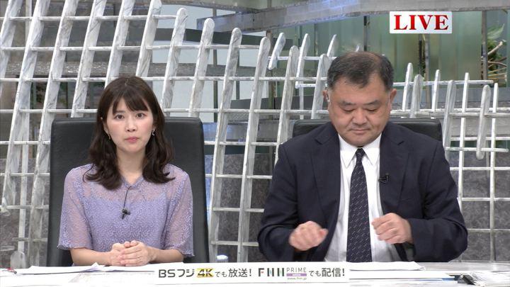 2019年08月20日竹内友佳の画像01枚目