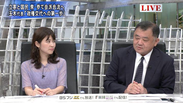 2019年08月20日竹内友佳の画像02枚目