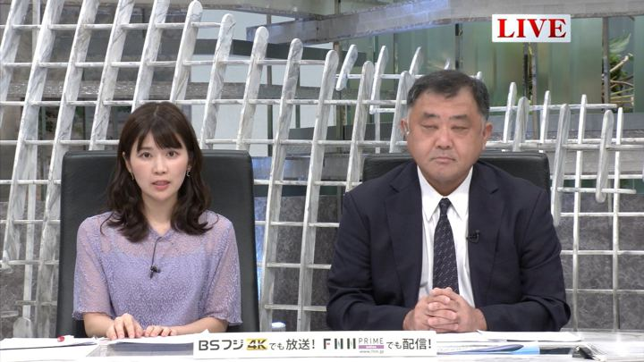 2019年08月20日竹内友佳の画像04枚目