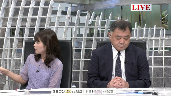 2019年08月20日竹内友佳の画像05枚目