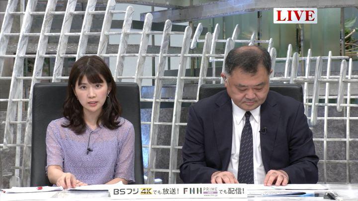 2019年08月20日竹内友佳の画像06枚目