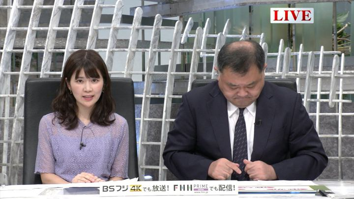 2019年08月20日竹内友佳の画像07枚目