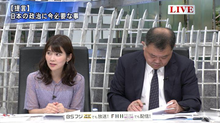 2019年08月20日竹内友佳の画像08枚目