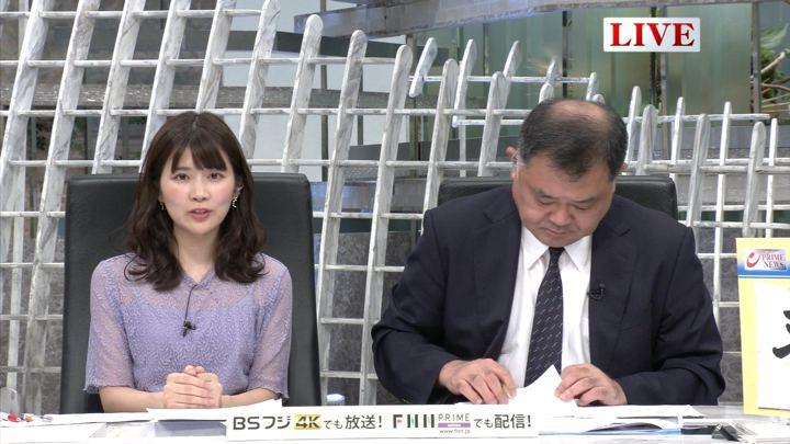 2019年08月20日竹内友佳の画像09枚目