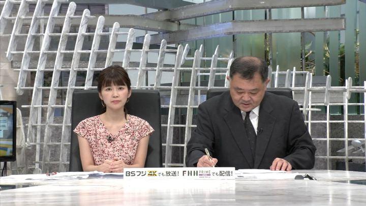 2019年08月21日竹内友佳の画像01枚目