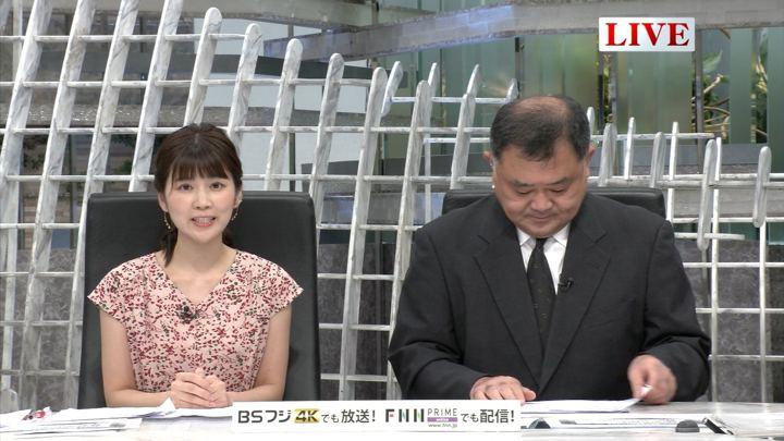 2019年08月21日竹内友佳の画像02枚目