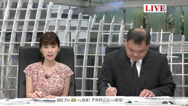 2019年08月21日竹内友佳の画像03枚目