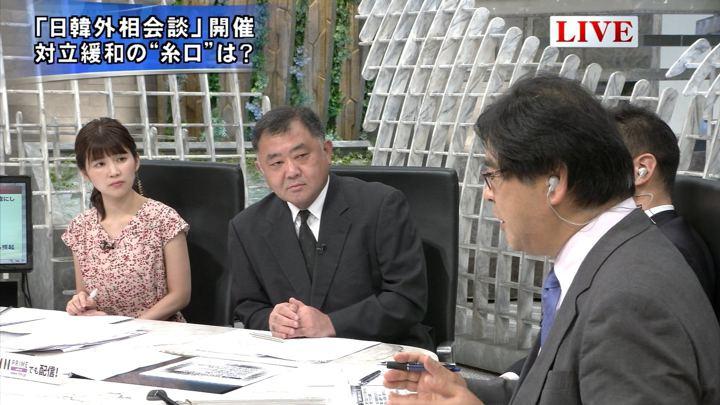2019年08月21日竹内友佳の画像04枚目