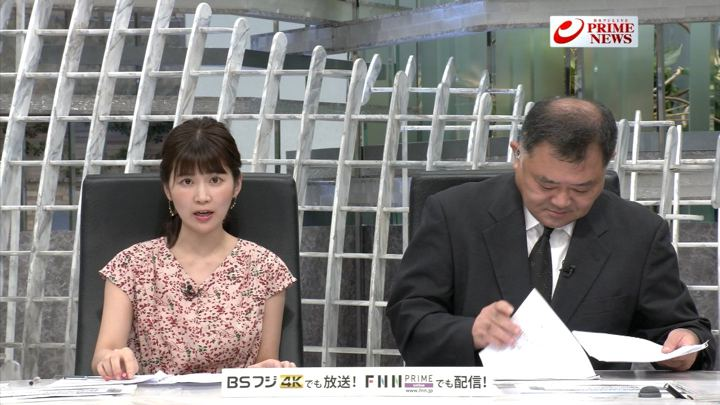 2019年08月21日竹内友佳の画像05枚目