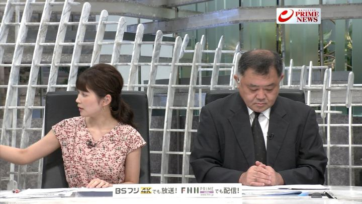 2019年08月21日竹内友佳の画像06枚目