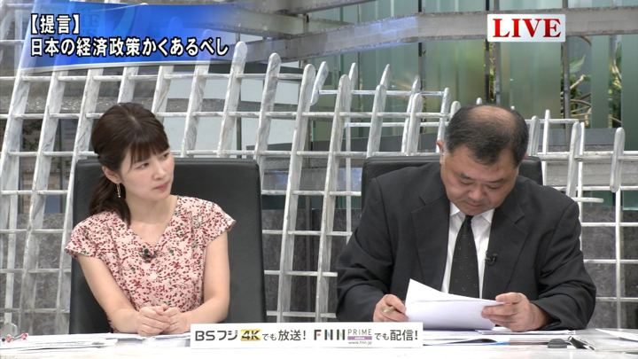 2019年08月21日竹内友佳の画像07枚目