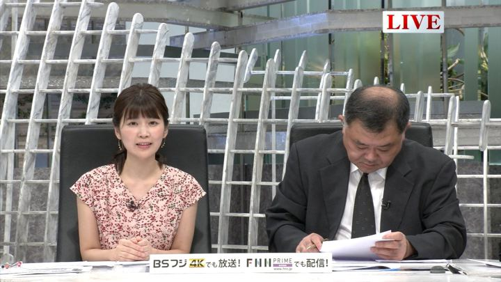 2019年08月21日竹内友佳の画像08枚目