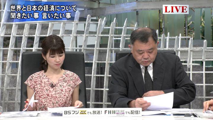 2019年08月21日竹内友佳の画像09枚目