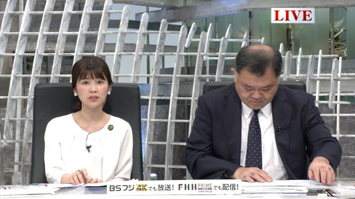2019年08月28日竹内友佳の画像02枚目