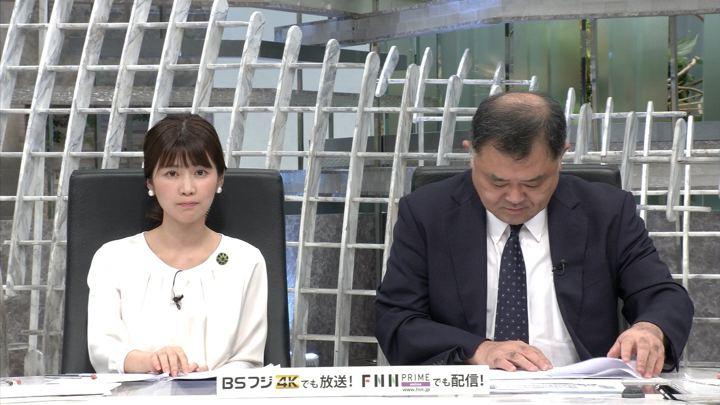 2019年08月28日竹内友佳の画像03枚目