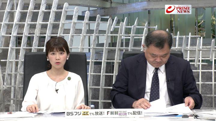 2019年08月28日竹内友佳の画像04枚目