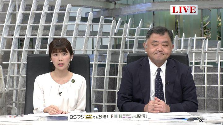 2019年08月28日竹内友佳の画像05枚目