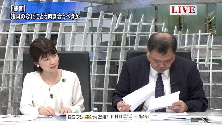 2019年08月28日竹内友佳の画像06枚目