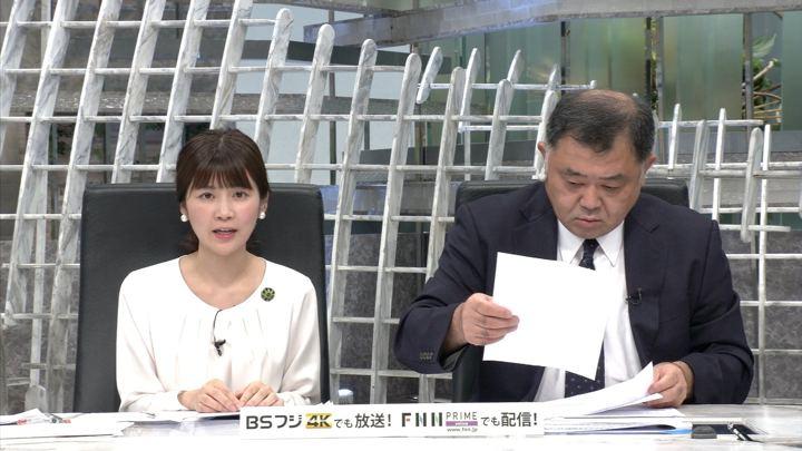 2019年08月28日竹内友佳の画像07枚目