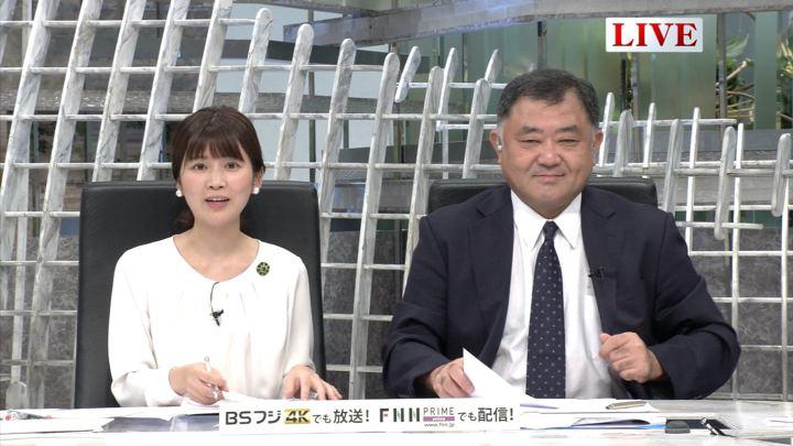 2019年08月28日竹内友佳の画像08枚目