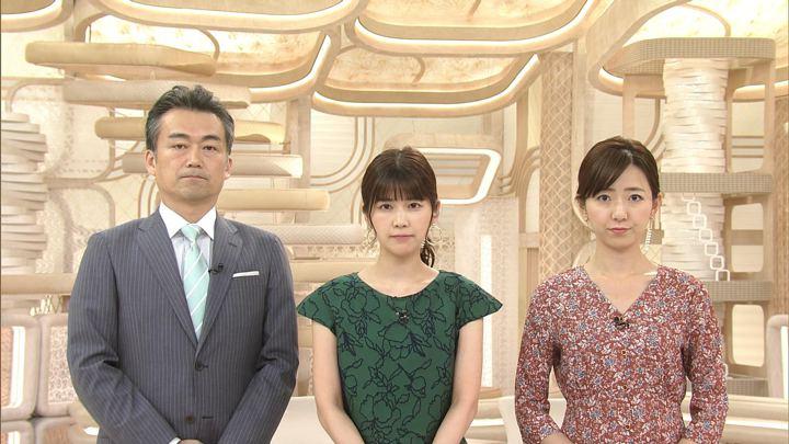 2019年08月31日竹内友佳の画像01枚目
