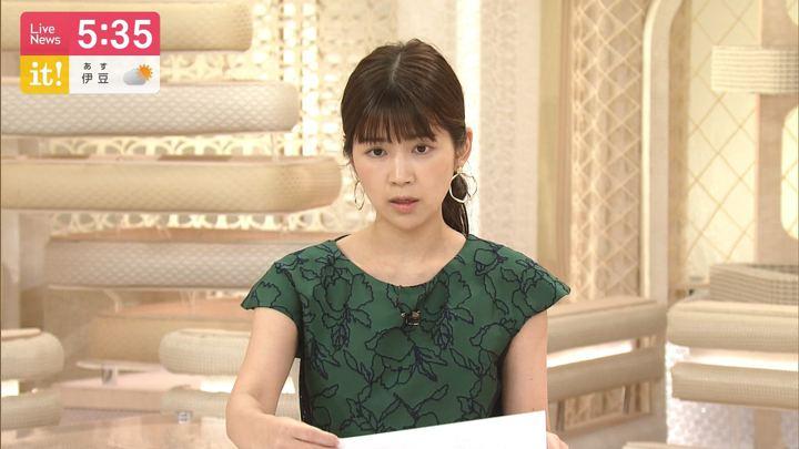 2019年08月31日竹内友佳の画像03枚目