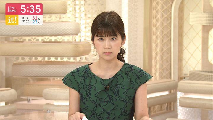 2019年08月31日竹内友佳の画像05枚目