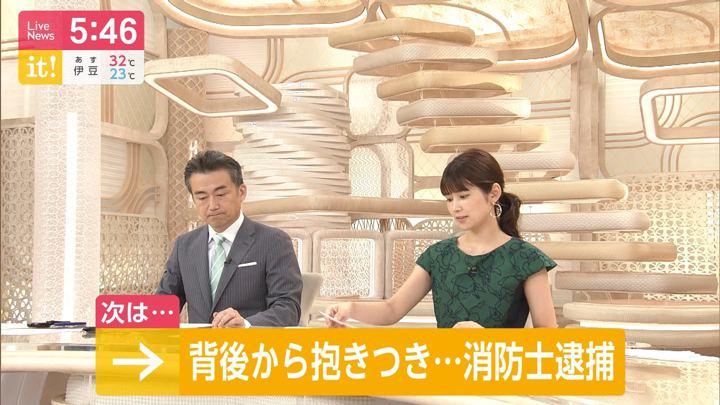 2019年08月31日竹内友佳の画像08枚目