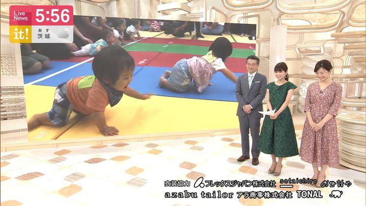 2019年08月31日竹内友佳の画像12枚目
