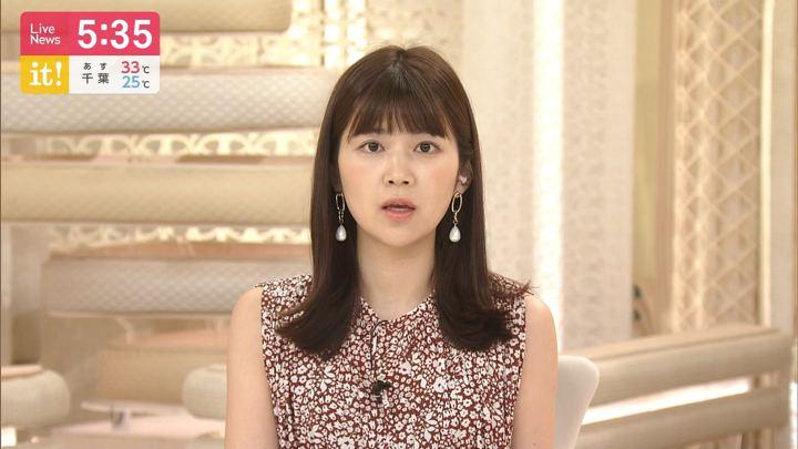 2019年09月01日竹内友佳の画像02枚目