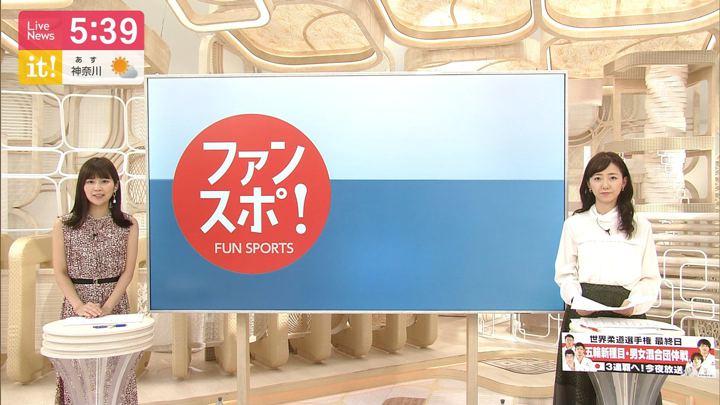 2019年09月01日竹内友佳の画像03枚目
