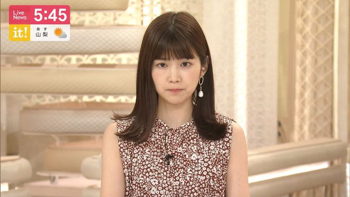 2019年09月01日竹内友佳の画像04枚目