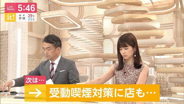 2019年09月01日竹内友佳の画像08枚目