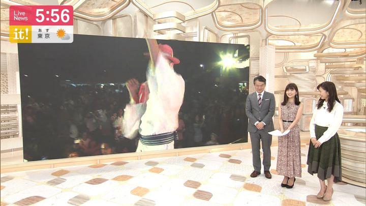 2019年09月01日竹内友佳の画像11枚目