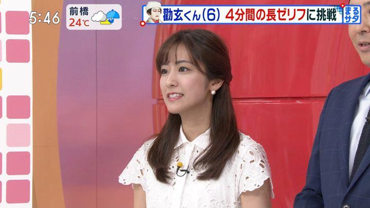 2019年07月06日田村真子の画像06枚目