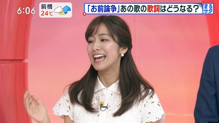 2019年07月06日田村真子の画像11枚目