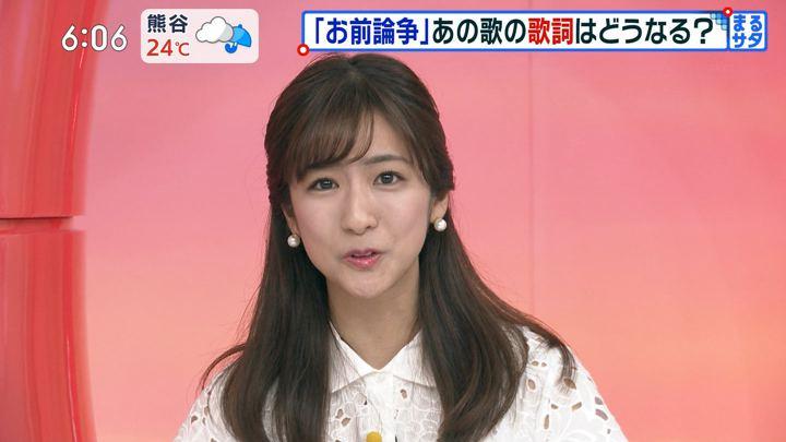 2019年07月06日田村真子の画像14枚目